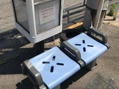 「本田三丁目」バス停留所