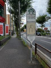 「本村(下大久保)」バス停留所