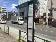 「本町四丁目」バス停留所