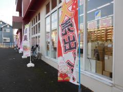 アミカ瀬田店