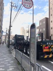 「椥辻駅」バス停留所