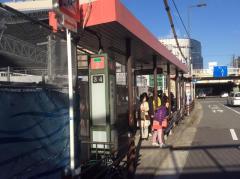 「大阪駅前」バス停留所
