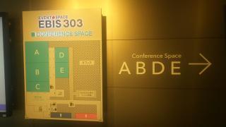 EBiS303