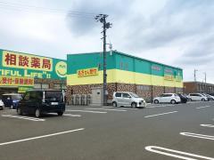 杏林堂ドラッグストア 志都呂店