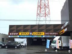 ジャパンレンタカー富山店