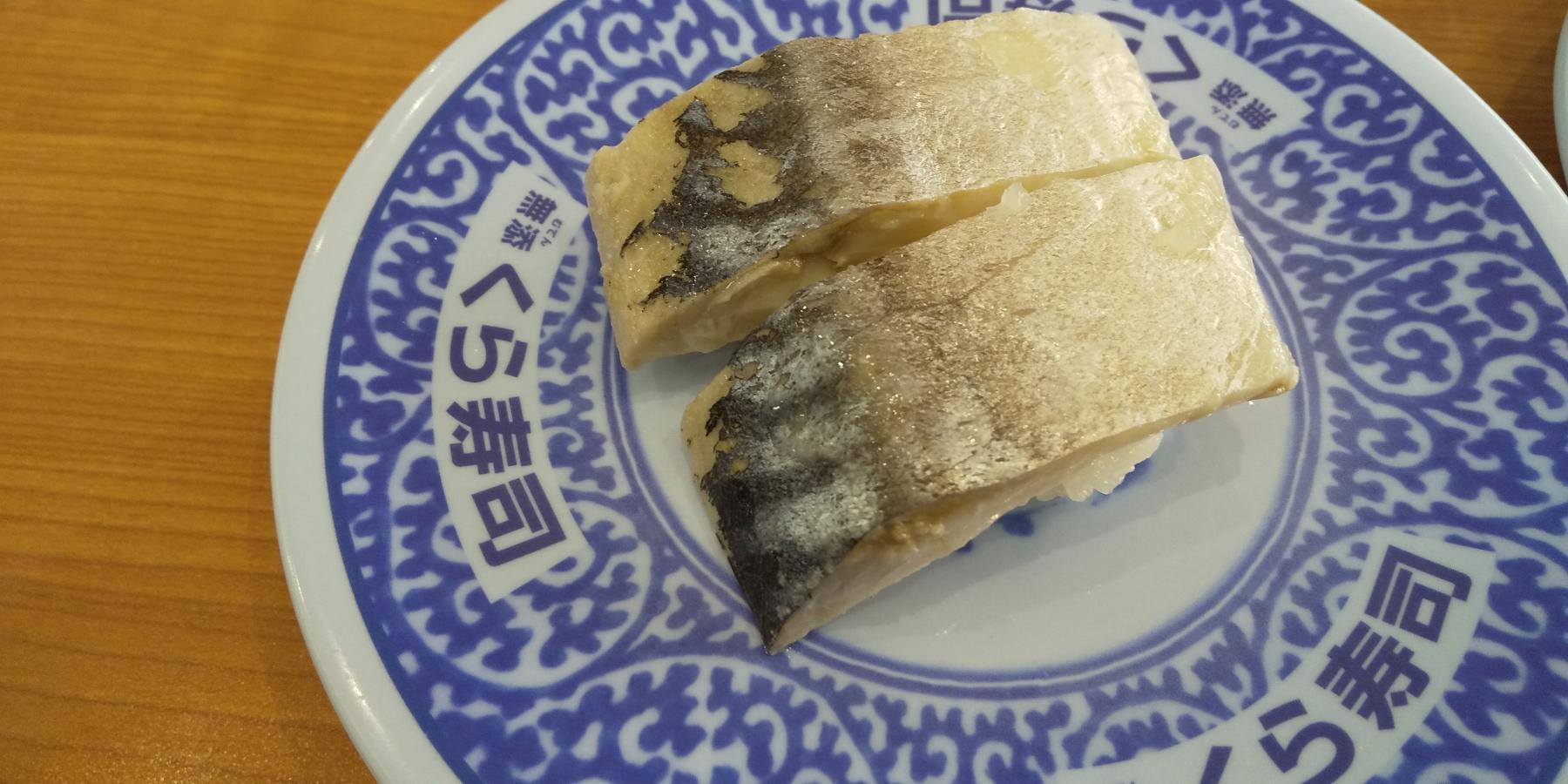 """栄 中野 くら 寿司 スシローとくら寿司 「価格帯」と「シャリ」から見えた戦略の""""決定的""""な違いとは"""