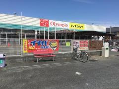 オリンピック 深谷店