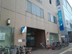 足利銀行越谷支店