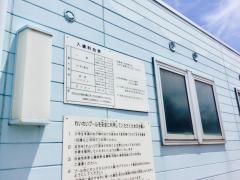 長崎県立総合運動公園わいわいプール