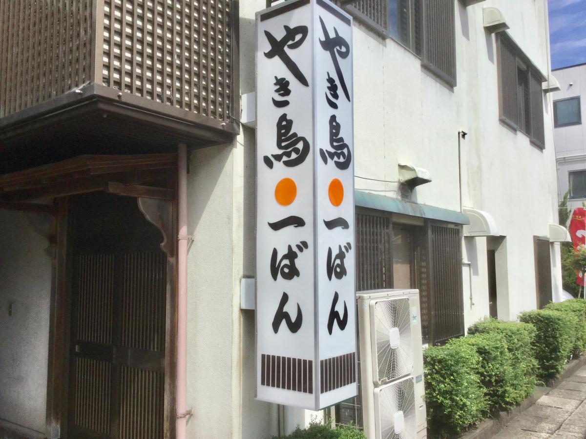 津山 ハローワーク