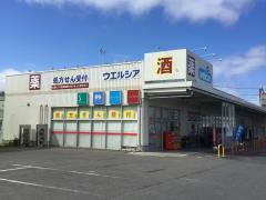 ウエルシア 大津堅田店