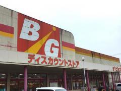 ザ・ビッグ 大門店