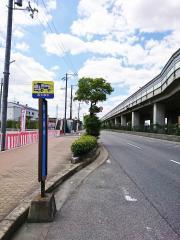 「西大塚中」バス停留所