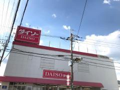 ザ・ダイソー たつの南店