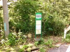 「西熱海別荘前」バス停留所