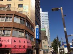 ジブラルタ生命保険株式会社 川崎第二営業所
