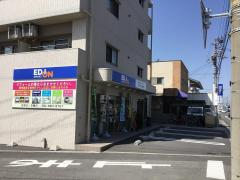 エディオン筒井店
