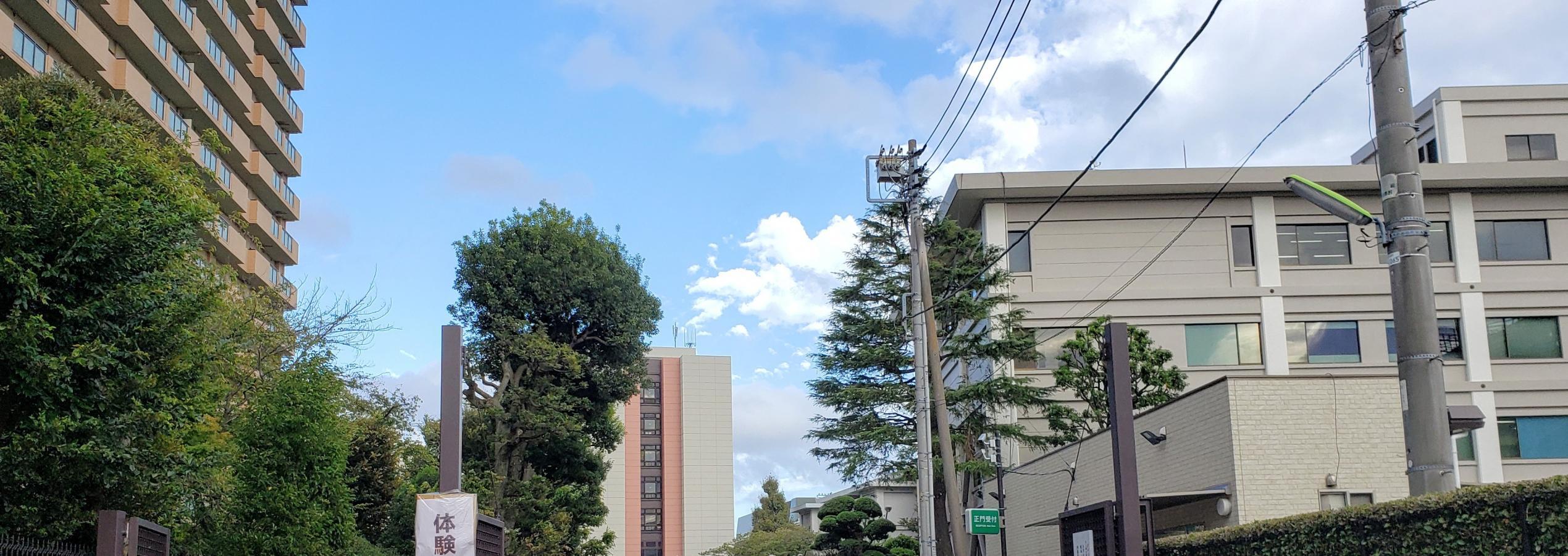 駒澤大学駒澤キャンパス