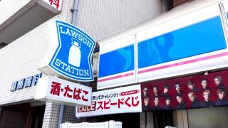 ローソン 四天王寺店