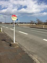 「真野入口」バス停留所