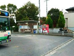 「若草台」バス停留所