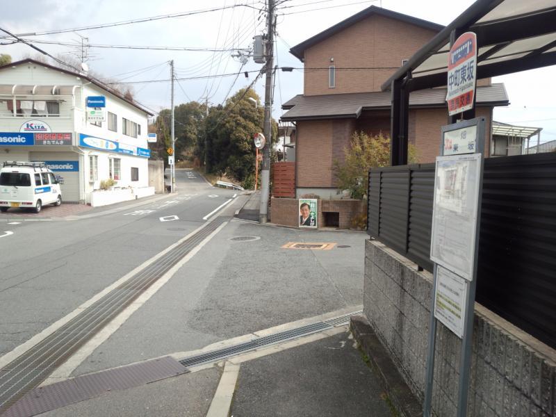 奈良交通「中町東坂」バス停