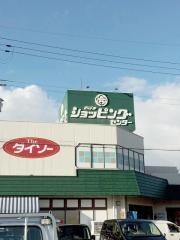 ママーストアー小浜ショッピングセンター店