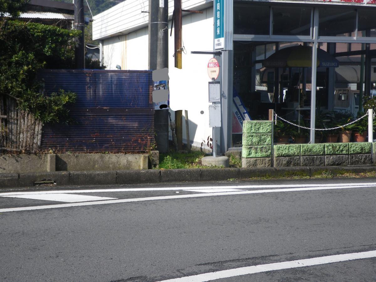 「西部田入口」バス停留所