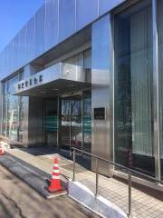 帯広信用金庫本店
