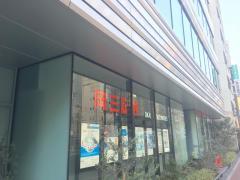 岡三証券株式会社 虎の門支店