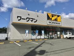 ワークマン 小浜店