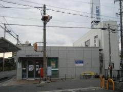 紀陽銀行泉ケ丘支店