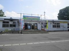 大鰐町役場