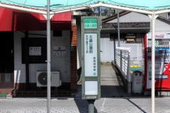 「北畠公園前」バス停留所
