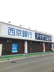 藍澤證券株式会社 ゆめモール下関支店