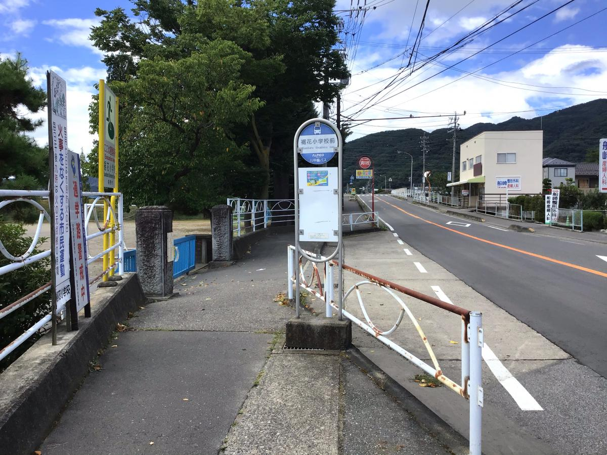裾花小学校前バス停です。