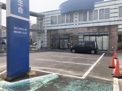 ジブラルタ生命保険株式会社 鹿島営業所