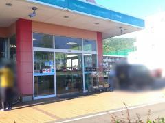 マルナカ 屋島西町店
