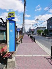「高鷲」バス停留所