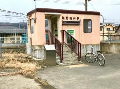 陸前稲井駅