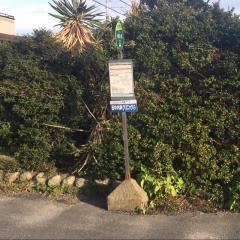 「小鹿ケ丘」バス停留所