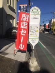 「本町中央」バス停留所