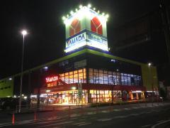 ヤマダ電機 テックランド平塚店