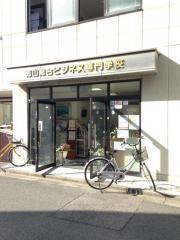 徳山総合ビジネス専門学校