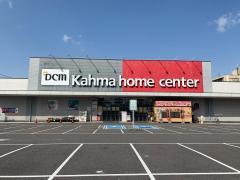 DCMカーマ 名古屋黄金店