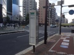 「東中島一丁目」バス停留所