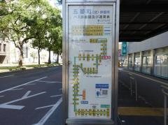 「五番町」バス停留所