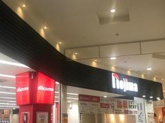 ノジマ イオンレイクタウン店
