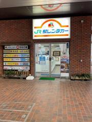 駅レンタカー那須塩原駅営業所