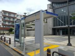 「文化会館かつしかシンフォニーヒルズ」バス停留所